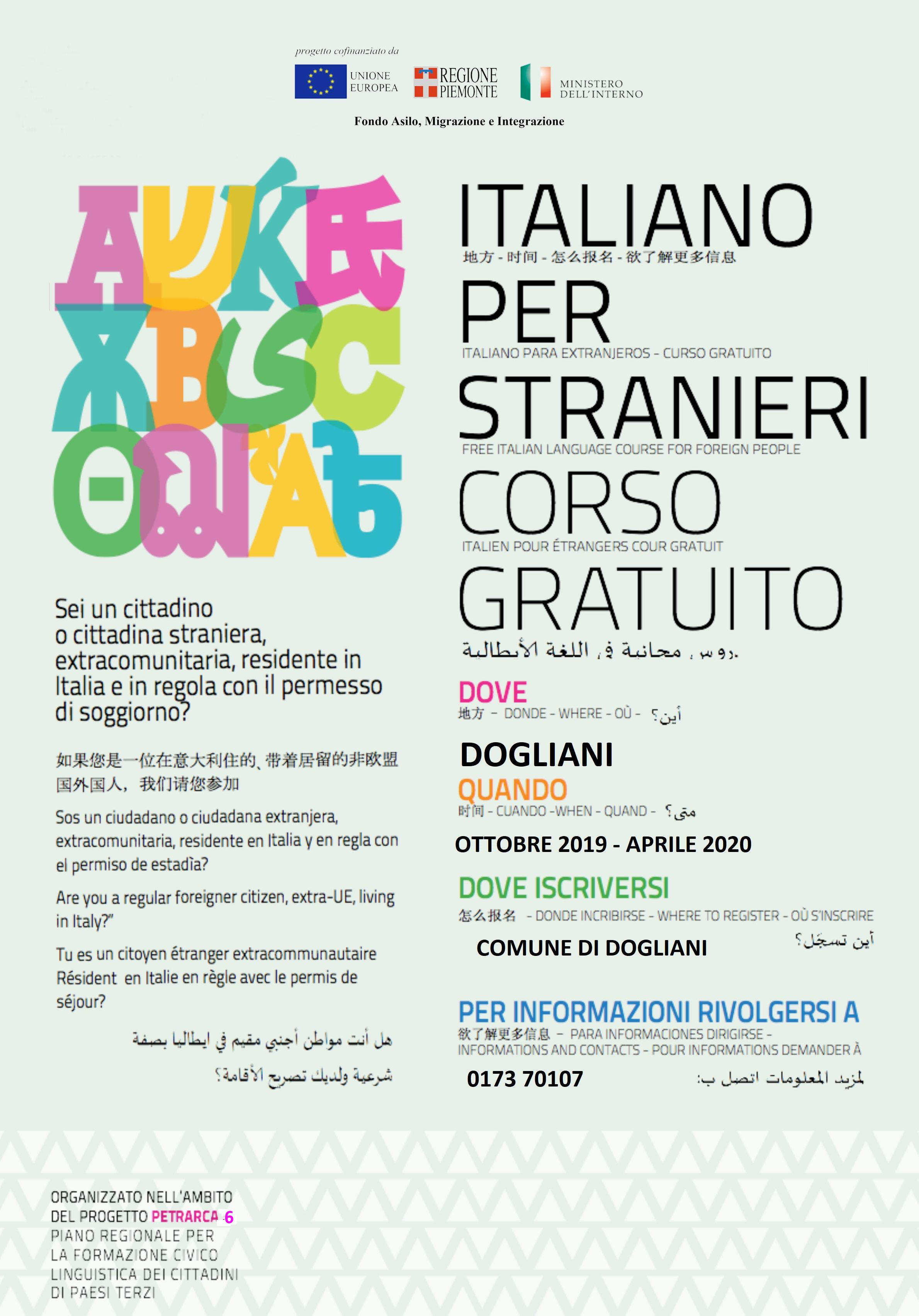 Corso Di Italiano Per Stranieri Comune Di Dogliani